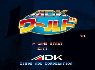 Logo ADK ^^ Adk_1