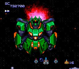 Super Star Soldier : boss 8 (final)